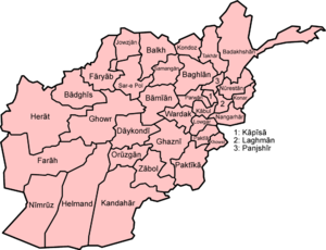 IMAGE 2 Map Afghanistan